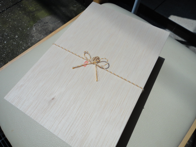 プリンの木箱