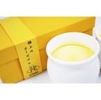 極上のチーズプリン 侘-WABI-